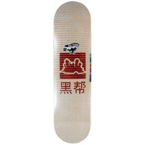 tabla skate gangsta
